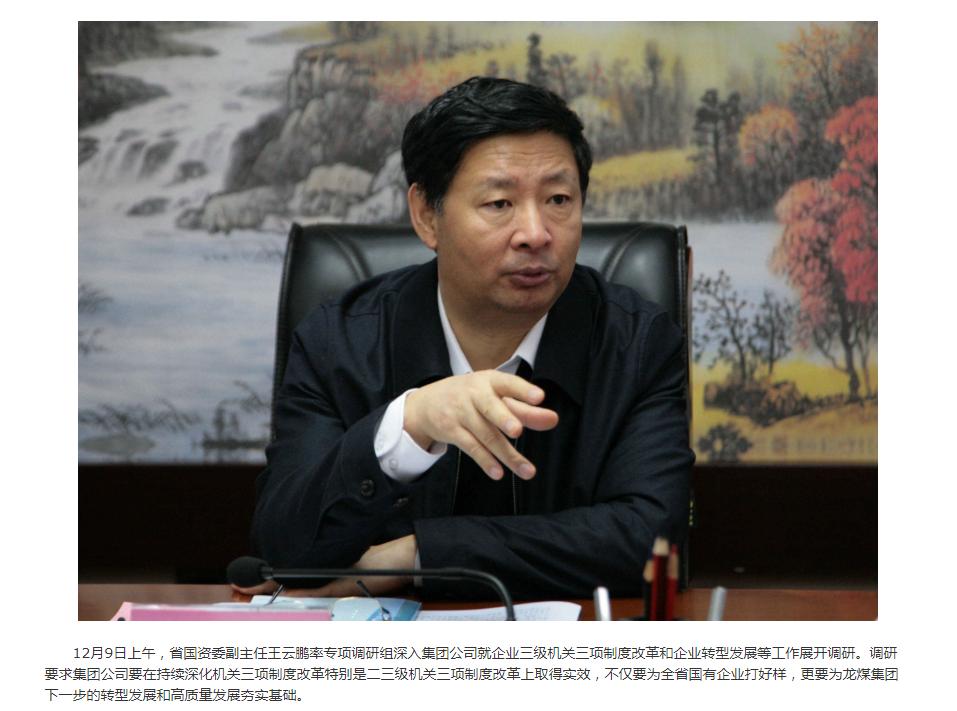 前11月中国实际使用外资8459.4亿元同比增6%