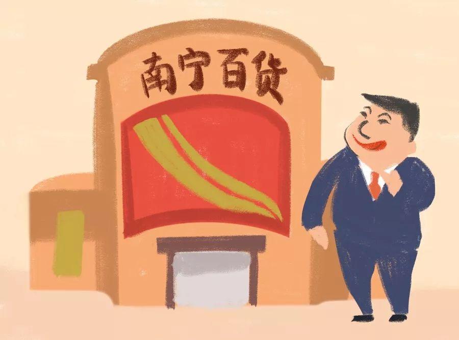 [网王]桃花债  24国中生生存手册·b章 六