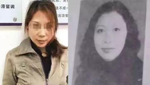"""劳荣枝的五张面孔:从漂亮女老师变成""""大哥的女人"""""""