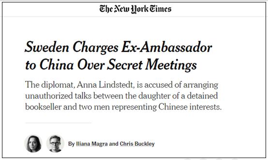 纽约时报对该新闻的报道截图