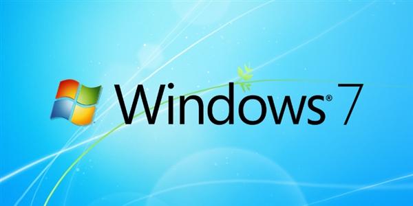 微軟啟動全屏警告!Win7今后不太平了