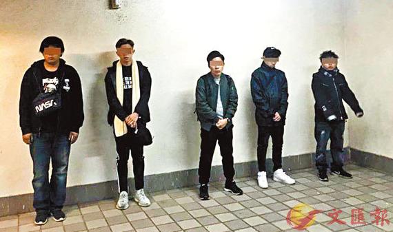 9日部分被捕嫌犯(图源:香港《文汇报》)