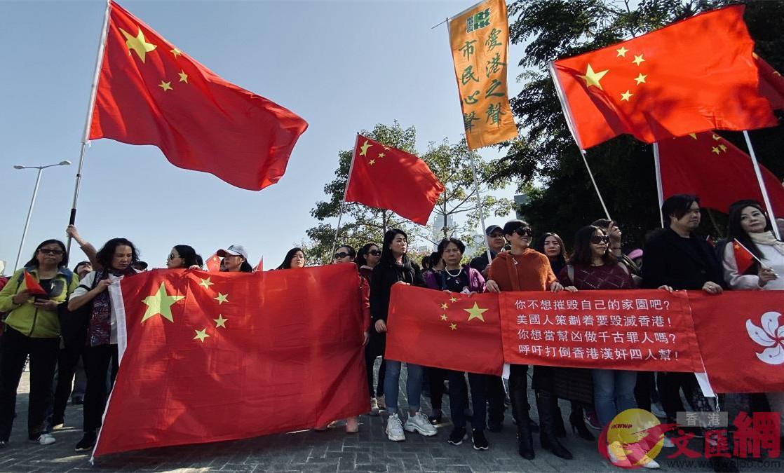 香港市民再出动:促特区政府彻底清除这些乱港毒瘤