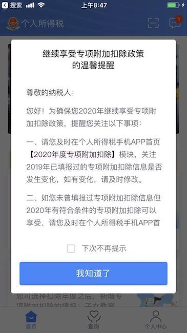 中信证券:中海物业目标价8.54港元维持买入评级