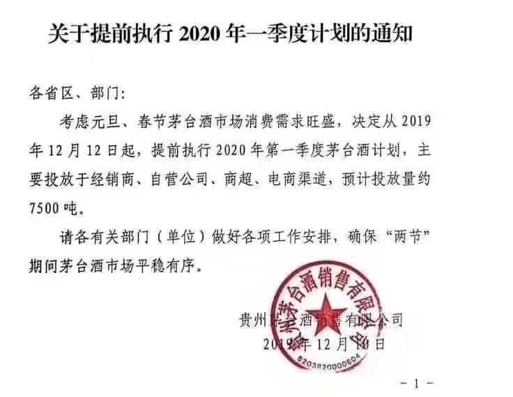高维民出任安徽省淮北市副市长