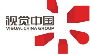 视觉中国遭整改:股价蒸发超55亿 超200家基金出逃