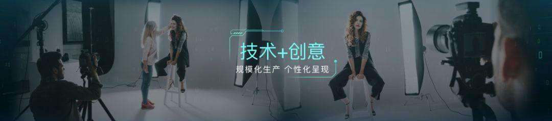 中美互联网巨头要让广告再次伟大 泛文娱