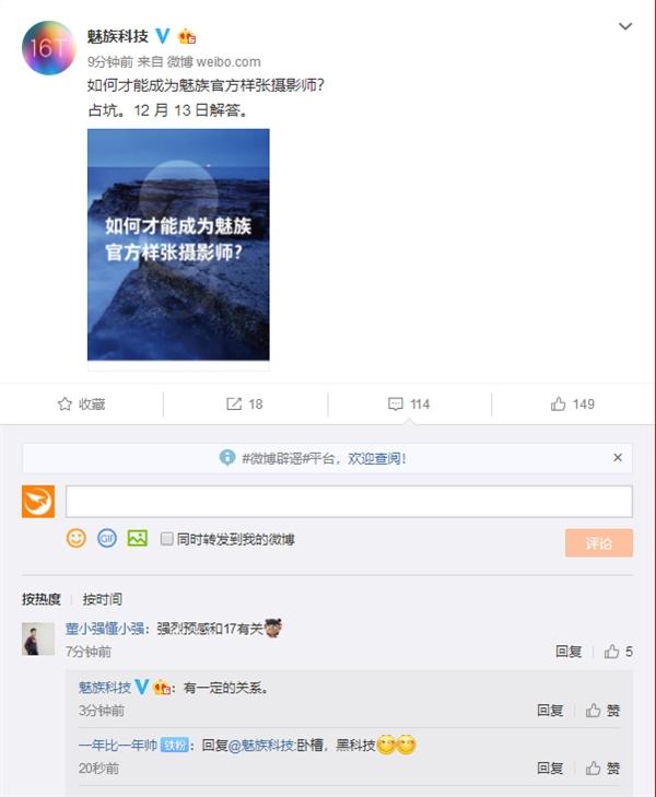 武汉市妇联决定追授夏思思为武汉市三八红旗手