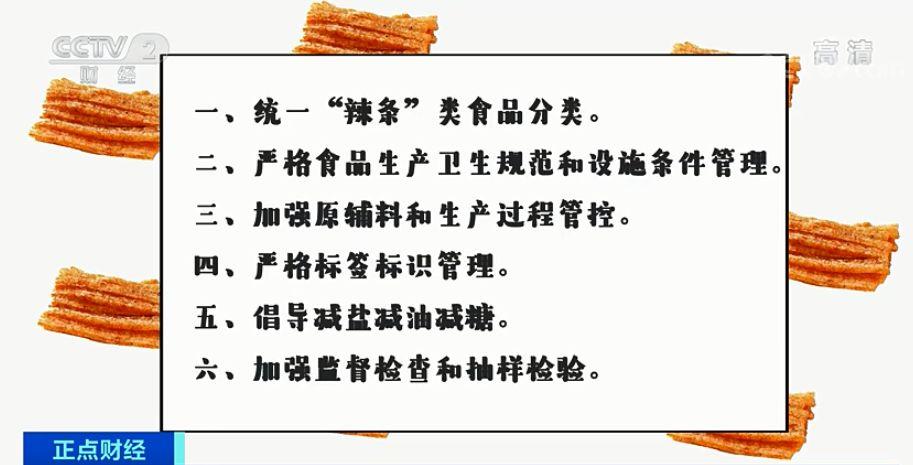湖南:企业凭政府采购合同可在线上快速融资