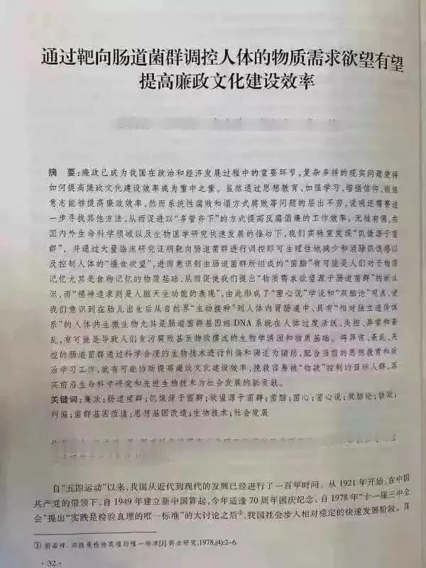 http://www.utpwkv.tw/shehuiwanxiang/350481.html