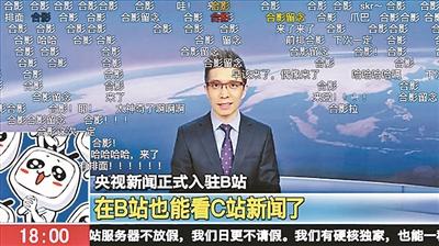 """香港遇害清洁工老伯""""头七""""演员向佐到场吊唁"""
