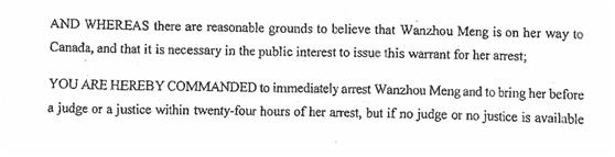 """加拿大法院11月30日签发的逮捕令文件,明确指出要""""立即逮捕孟晚舟""""图自加拿大不列颠哥伦比亚省法院文件截图"""