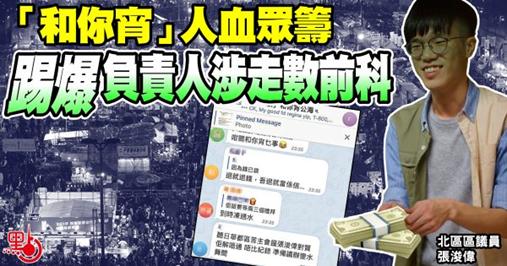 """盗版影视网站为何""""生生不息""""?500家只是冰山一角"""