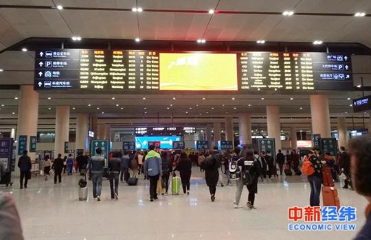 资料图:北京南站。中新经纬熊家丽 摄