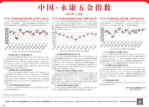 http://www.pygllj.live/wujinjiadian/545850.html