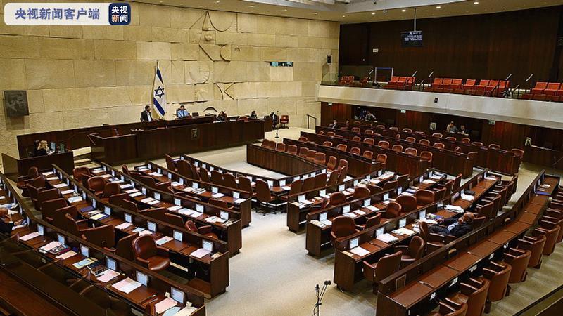 △以色列议会