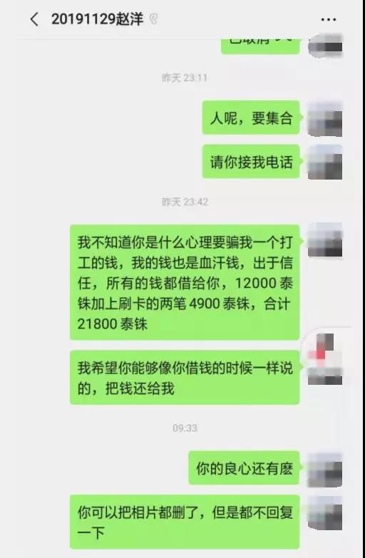 搜狐新闻马拉松开跑 郑爽杜淳唐一菲王石四地同步直播