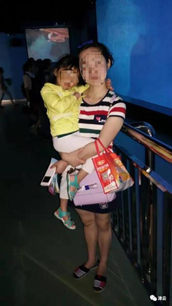 陈娇和女儿