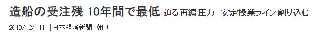 黑龙江煤矿冒顶,它们到底经历了什么?