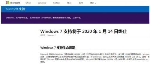 國內近60%電腦用戶仍在使用win7軟件