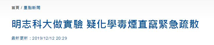"""""""中央社""""报道截图"""