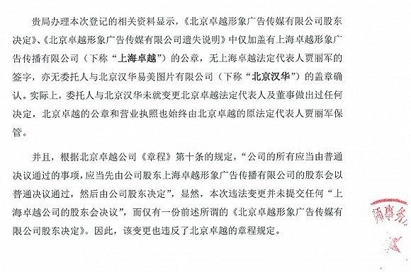 武汉市所有小区一个小区只保留一个出入口