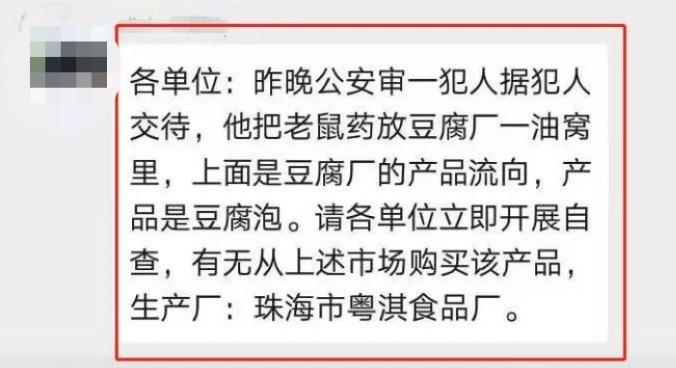 证监会山东监管局原党委书记、局长徐铁被开除党籍