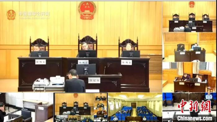 图为:一审公开宣判 台州中院供图