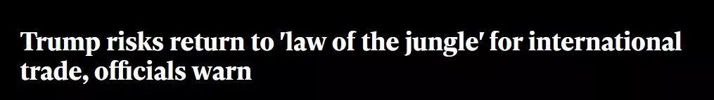 ▲英国《独立报》报道截图