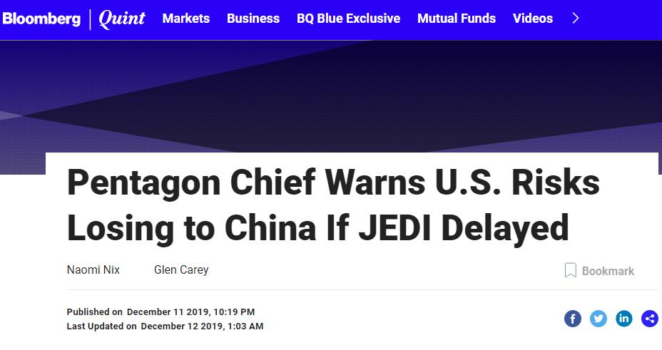 五角大楼回应亚马逊暂停项目要求:推迟将落后于中国
