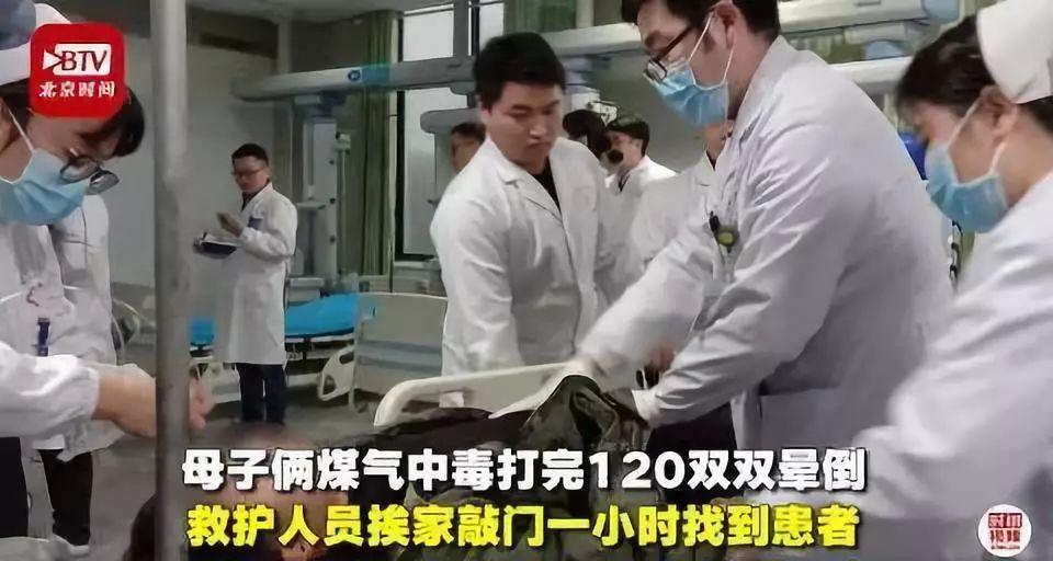 雷神山医院病床增至1600张是什么情况?雷神山医院病床增至1600张真相曝光