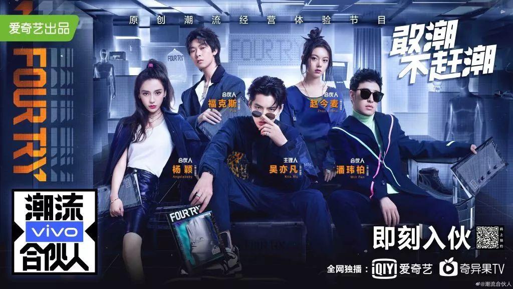 吴亦凡和Angelababy,救不了中国潮流。