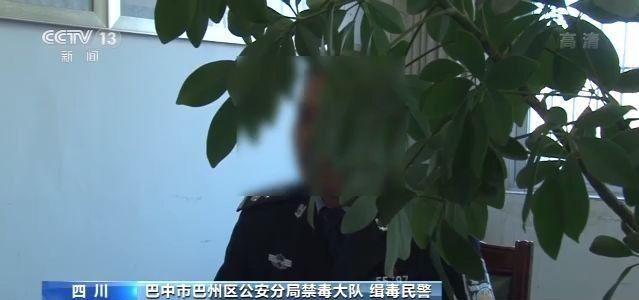 日媒:一中国渔船在鹿儿岛附近海域沉没或有2失踪