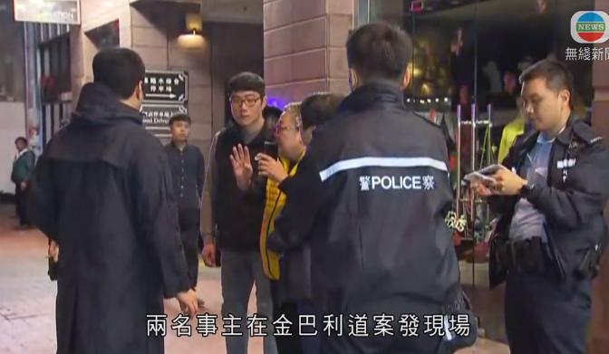 香港无线新闻