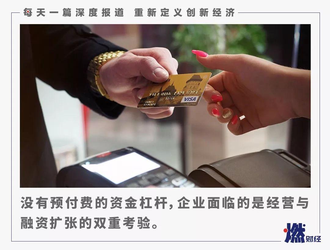 收评:沪指涨0.51%创业板6连阳创反弹新高
