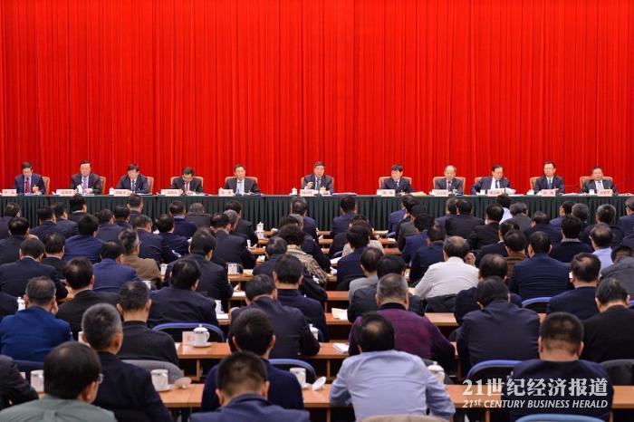 全国发展和改革工作会议:2020年着力做好