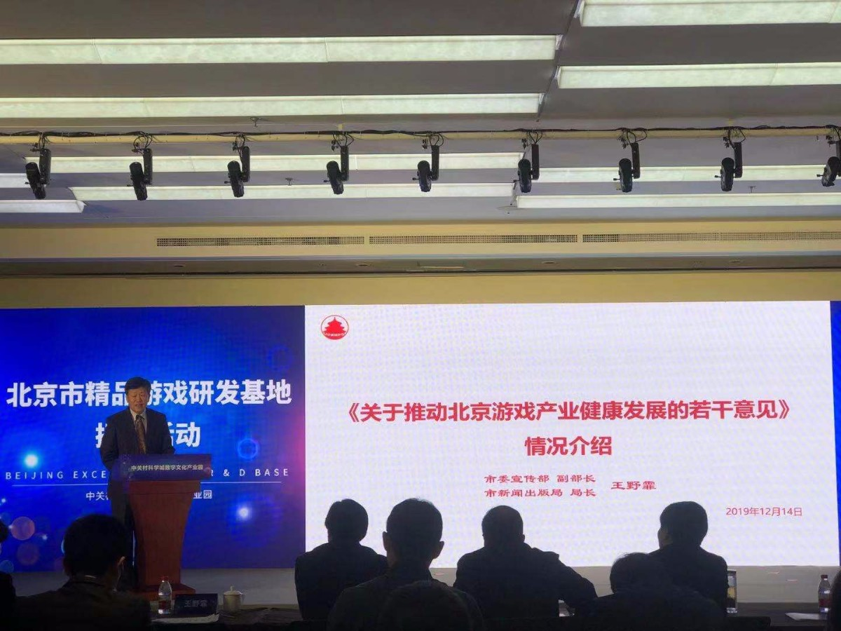 深圳国资委出台国企改革意见11项措施加强企业监督