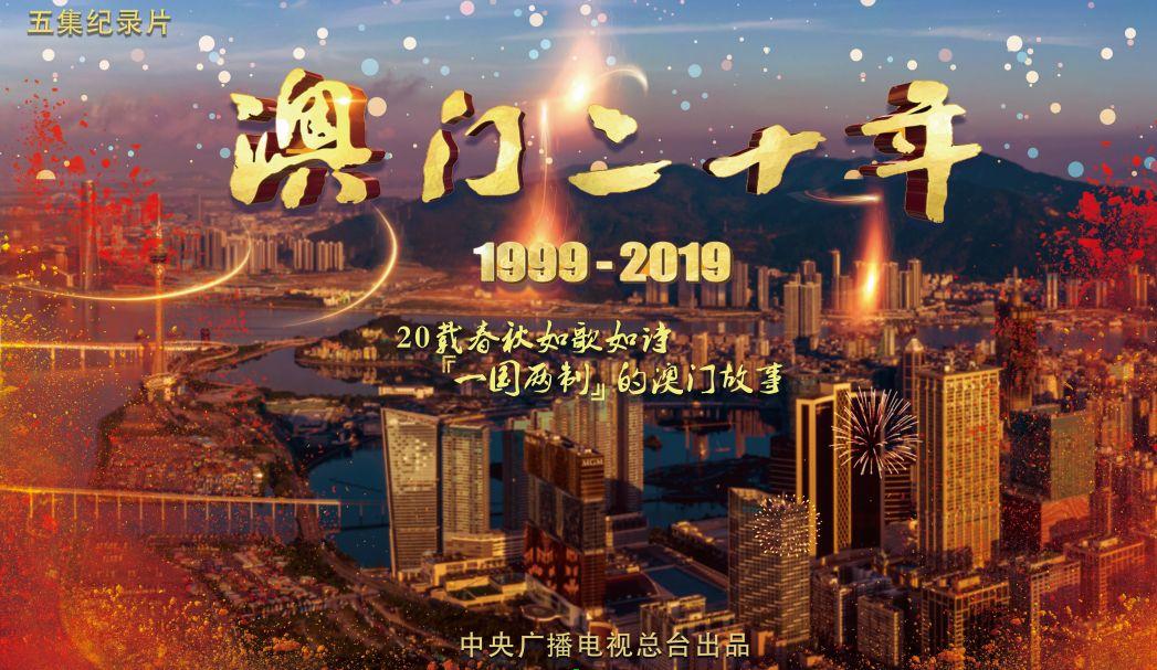 传荣耀V30将于11月26日发布支持双模5G全网通