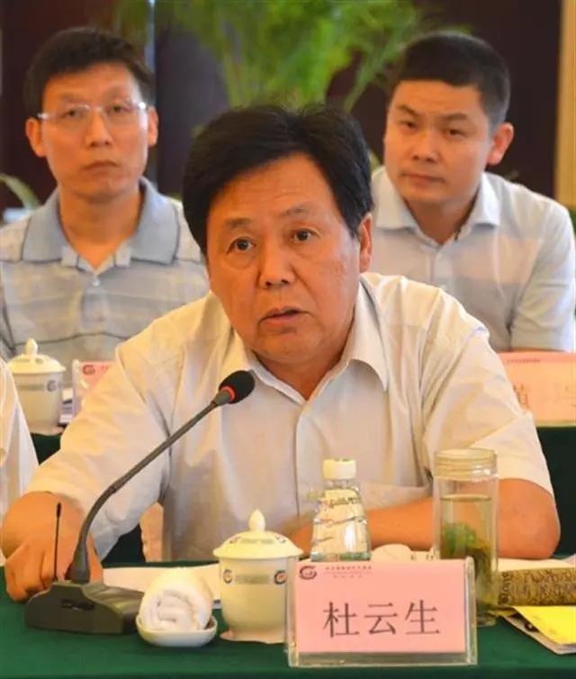 原湖北省国土资源厅厅长杜云生受审 当庭认罪