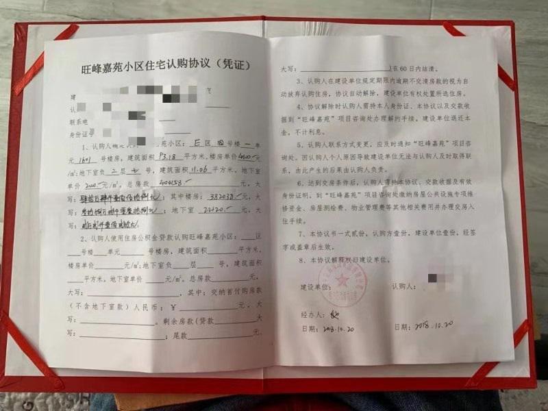 湖南攸县县委常委、政法委书记陈可勇被查