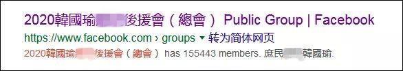 最新消息!赵本山全家福曝光的具体情况!