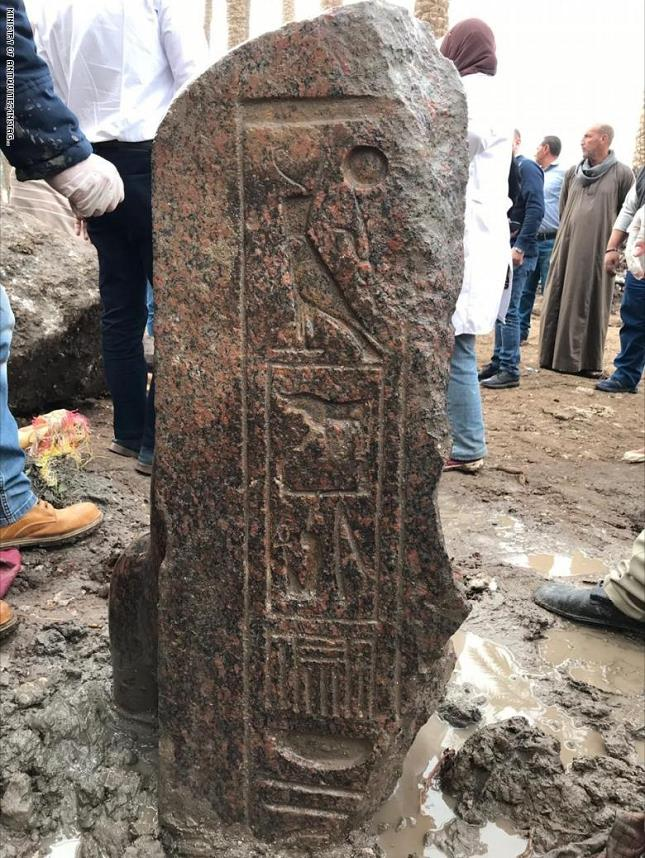 埃及考古学家发现罕见拉美西斯二世雕像