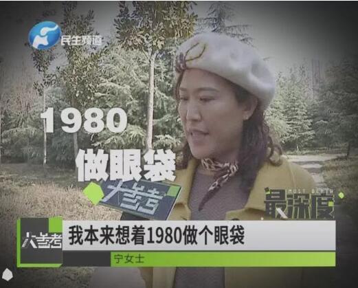"""韩公务员扩招引韩媒质疑:""""人浮于事""""问题加剧"""