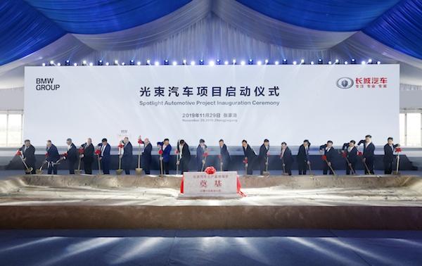 """中外各界:""""一带一路""""为开放型世界经济注入动力"""
