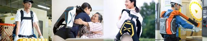 日本老人正在使用外骨骼来应对退休时间推迟问题