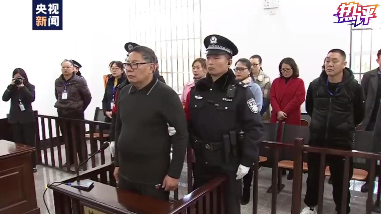 △孙小果继父李桥忠一审宣判现场