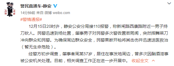 http://www.bvwet.club/shehuiwanxiang/354750.html