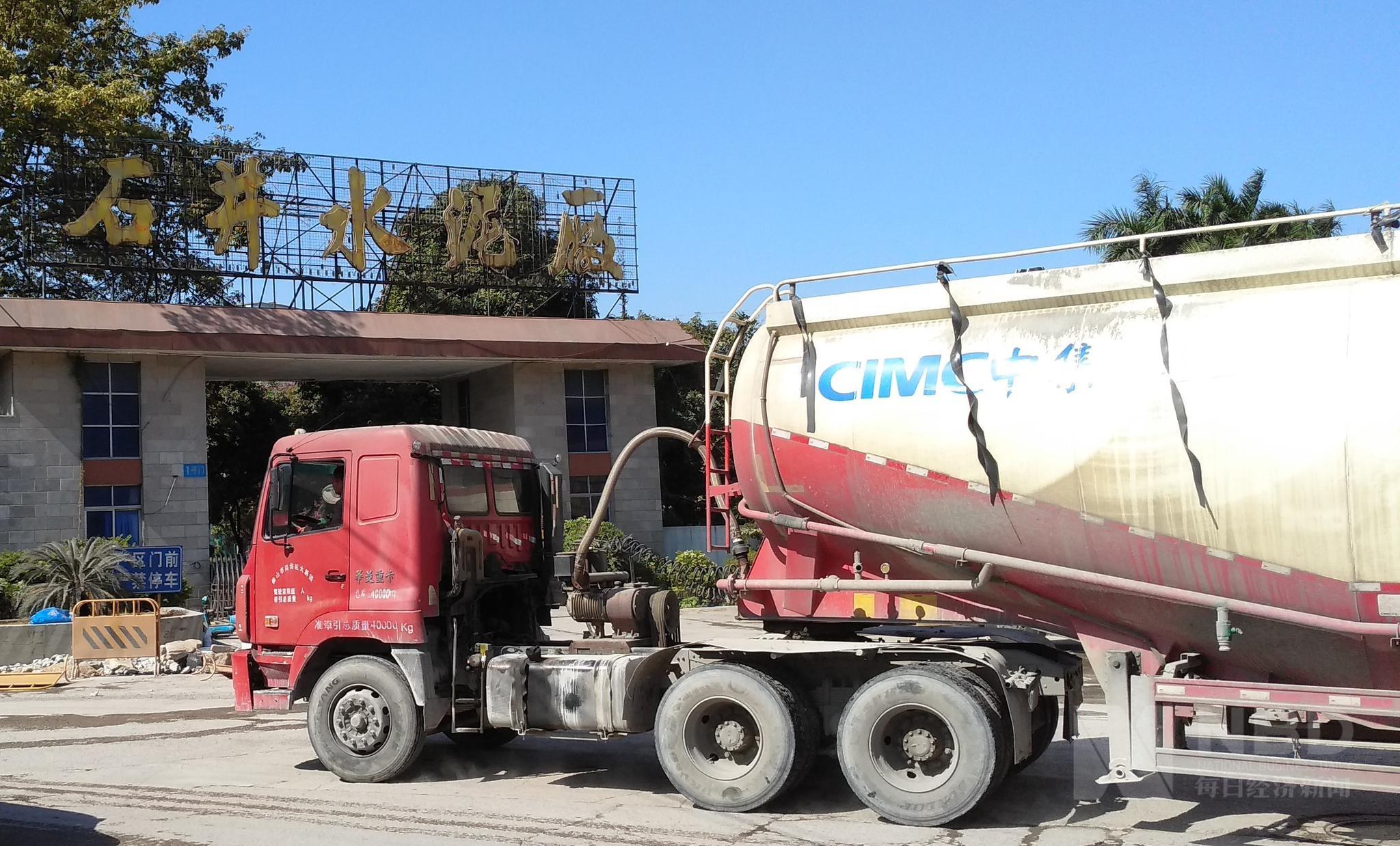 石井水泥厂门口,一辆水泥罐车驶过