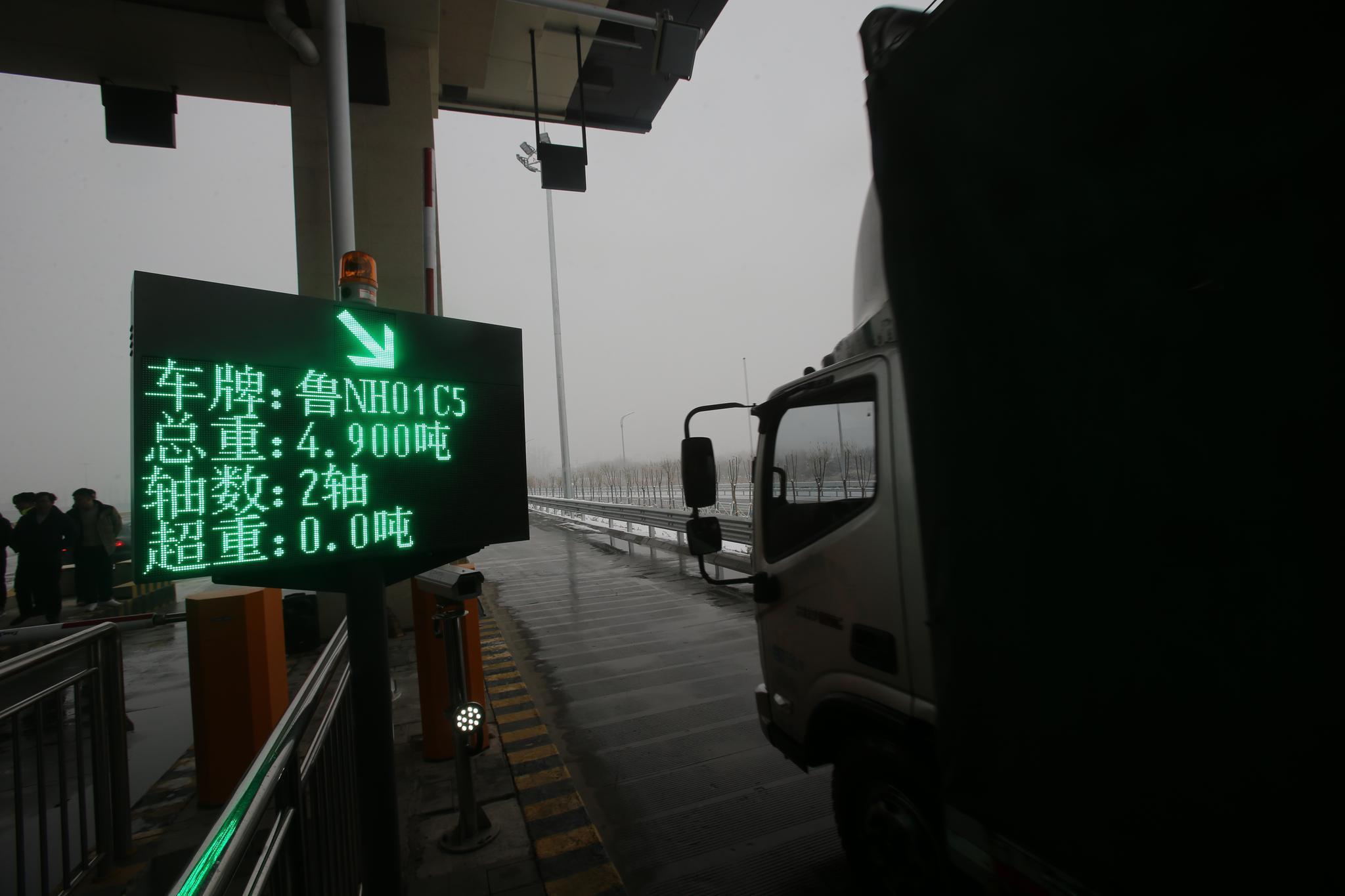 大興機場高速大興新城收費站不停車稱重設備啟用。攝影/新京報記者 王貴彬