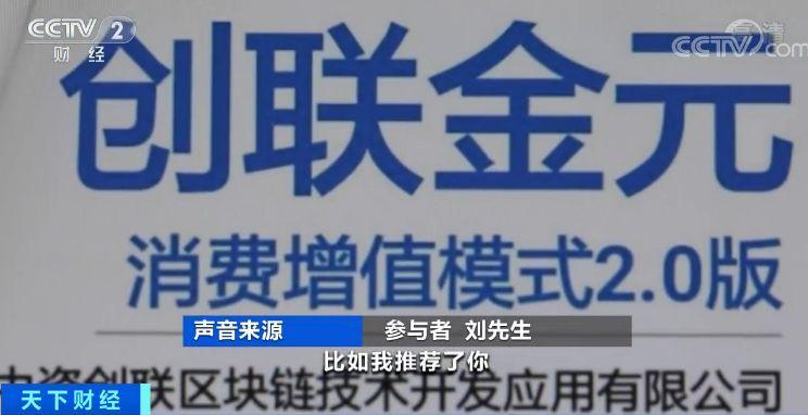 """广西一58岁男子被诊断出""""早孕"""" 医院:系工作失误所致"""
